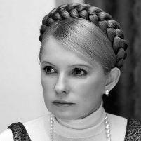 Відкритий лист до Юлії Тимошенко