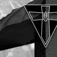 Депутатський запит стосовно присвоєння звання Почесний громадянин Волині - Мелетію Семенюку