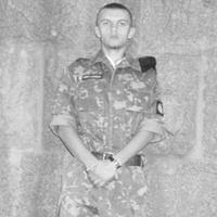 Мій «Тризуб» ім. Степана Бандери