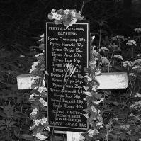Ігор Гузь закликав громадськість власними силами відкрити пам'ятник вбитим українцям в Сагрині