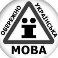 Ігор Гузь закликає волинських депутатів виступити проти законопроекту «Про мови в Україні»