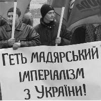 Ігор Гузь: Волинська обласна рада проти чужинських символів на Закарпатті!