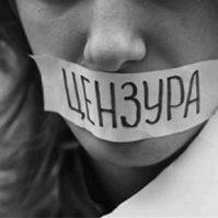 Ігор Гузь: Журналістів не допускають на сесії облради