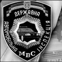 Ігор Гузь закликав до звіту начальника волинського ДАІ