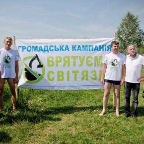 """Громадська кампанія """"Врятуємо Світязь!"""" 22 серпня 2012 р.Б."""