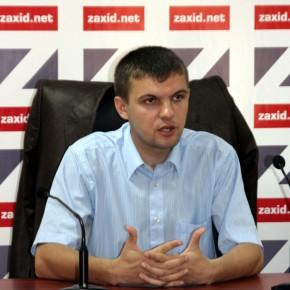 """Презентація фестивалю """"Бандерштат"""" у Львові 2009 р.Б."""