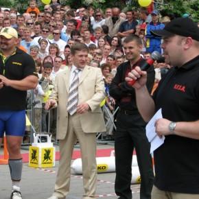 Презентація спортивної ініціативи Василя Вірастюка у Луцьку 2008 р.Б.