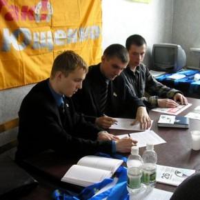 Підписання угоди між Національним Альянсом та Молодим Фронтом у Мінську 2005 р.Б.