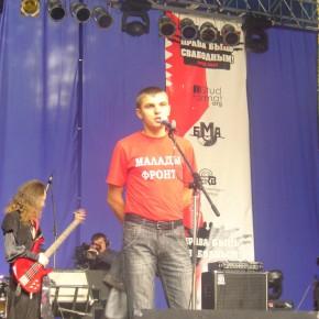 "На відкриття білоруського фестивалю ""Права быць вольным"" у Луцьку 2007 р.Б."