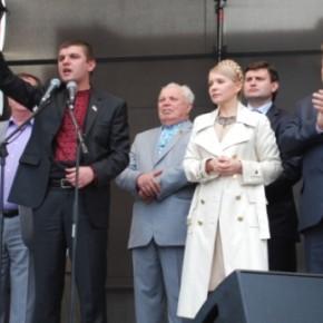 Опозиційний мітинг у Луцьку 2010 р.Б.