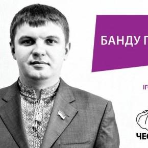 """Під час презентації громадського руху """"ЧЕСНО"""" 2012 р.Б."""