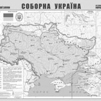 Волинські депутати не захотіли конференції для діаспори + ДОКУМЕНТ