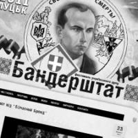 Гузь «вибив» у Клімчука 50 тисяч на «Бандерштат»