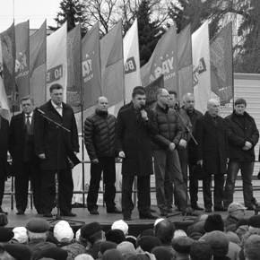 Ігор Гузь: «Завдання опозиції– розбудити людей!» + ФОТО/ВІДЕО