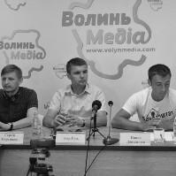 """Фестиваль """"Бандерштат"""" запрошує молодь до Луцька + ВІДЕО"""