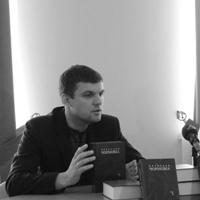 Волинські школярі отримають восьмитомники творів В'ячеслава Чорновола + ФОТО