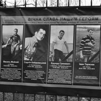 Волинська облрада виділить по 30 000 гривень сім'ям волинян, які загинули на Євромайдані